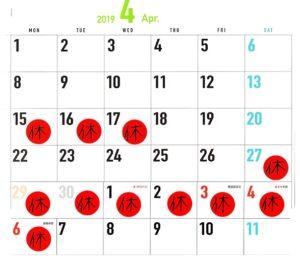 4月休診4