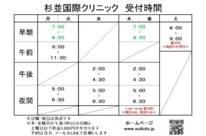 sinryou201910-4
